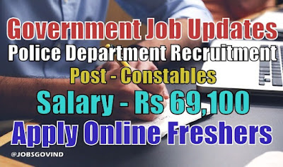 Police Department Recruitment 2020