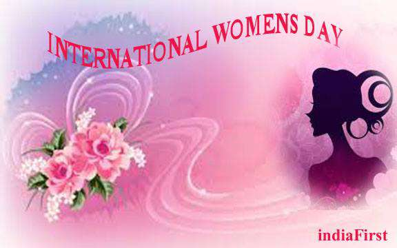 International Women's Day Wishes