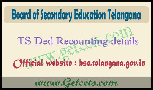 TS d.ed 2nd year recounting details telangana 2021