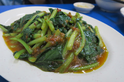 Kampong Chicken Eating House, sambal sweet potato leaves