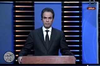 برنامج الطبعة الأولى حلقة 12-08-2017  مع أحمد المسلماني