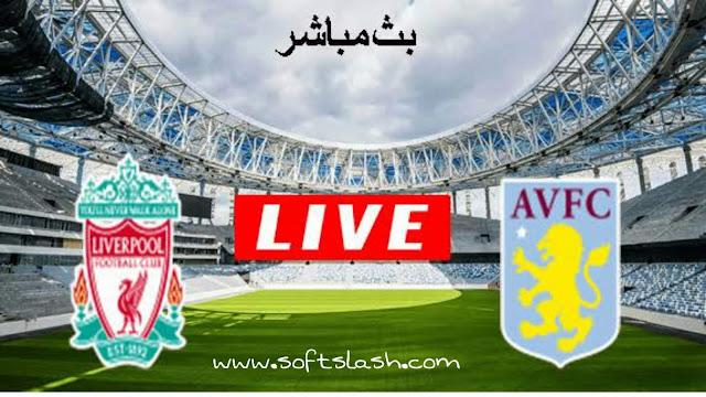 شاهد مباراة Aston villa vs Liverpool live بمختلف الجودات