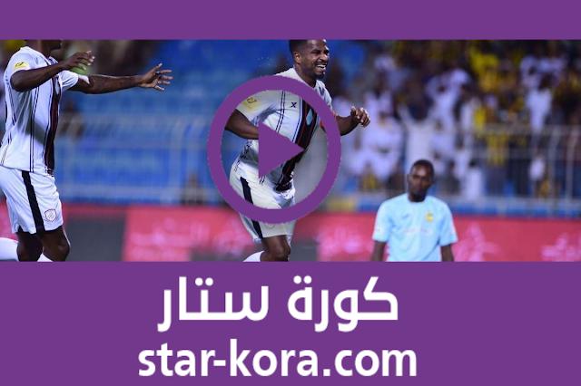 مشاهدة مباراة الوحدة والشباب بث مباشر كورة ستار اون لاين لايف 05-08-2020 الدوري السعودي