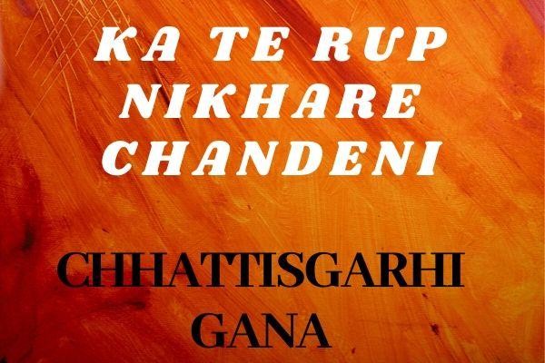 KaTai Rup Nikhare Chandeni lyrics का तै रूप Nitin Dubey