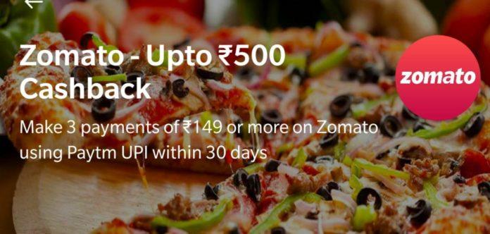 Zomato – Order Food With PayTM UPI & Get ₹50 Cashback