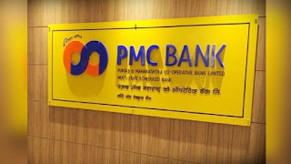 one-more-pmc-bank-depositor-died