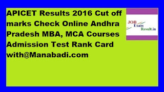 APICET Results 2016 Cut off marks Check Online Andhra Pradesh MBA, MCA Courses Admission Test Rank Card with@Manabadi.com