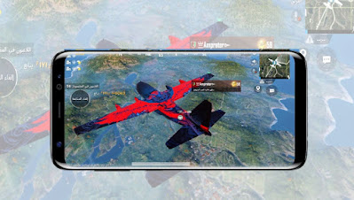 تحميل لعبة ببحي موبايل PubG Mobile اخر اصدار جديد