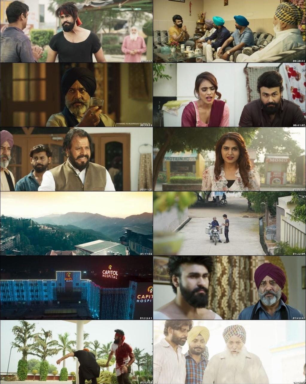 Gandhi Fer Aa Gea 2020 Full Punjabi Movie Online Watch