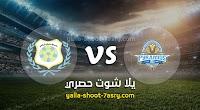 نتيجة مباراة بيراميدز والإسماعيلي اليوم الثلاثاء بتاريخ 07-01-2020 الدوري المصري