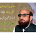 Mufti Muneeb ur Rehman announced Panjgana prayer and taraweeh will be read,
