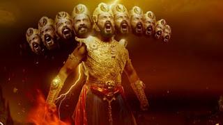 रावण के जन्म की कथा Birth of Ravan वैदिक कहानियां