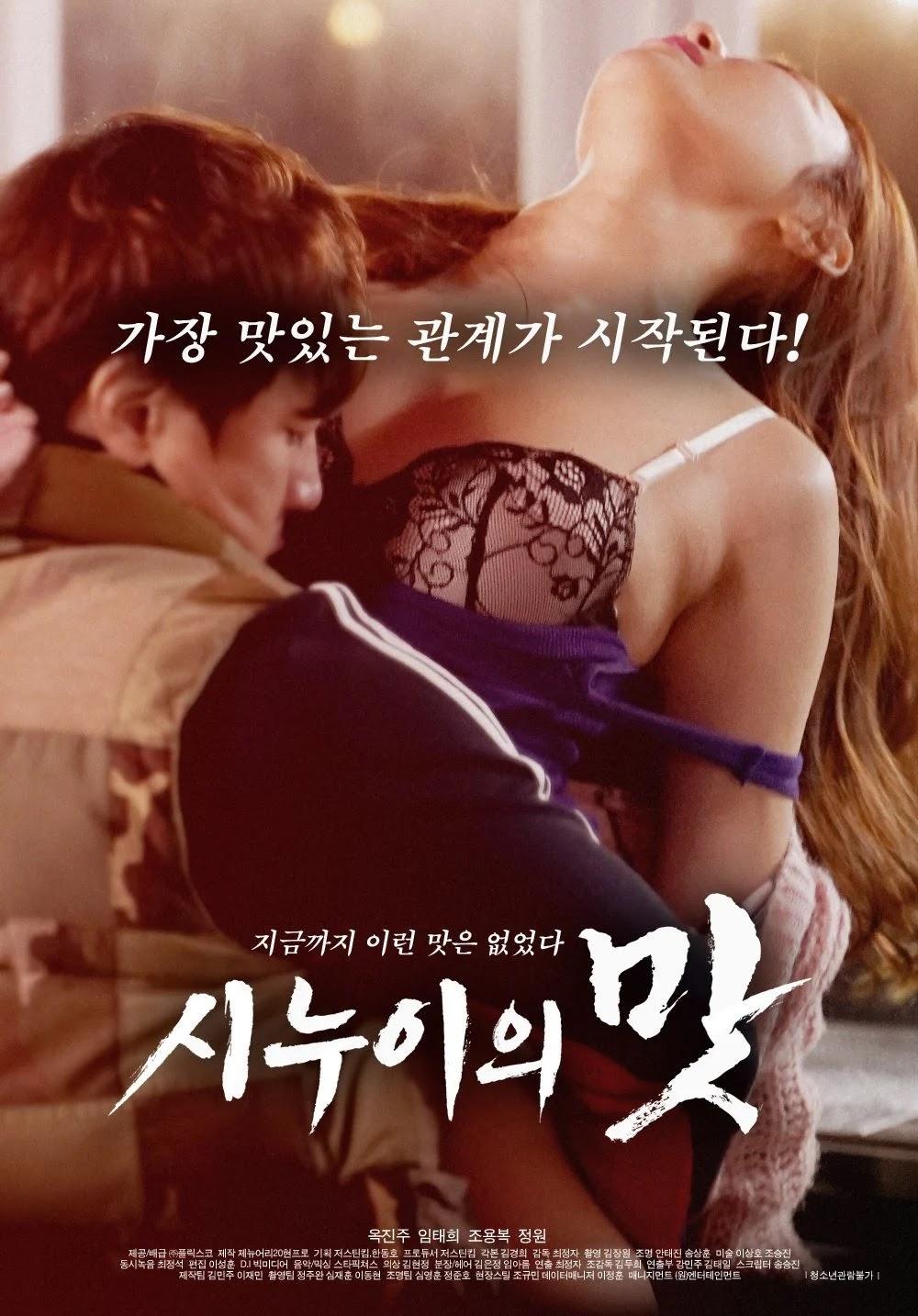Sister in laws Taste Full Korea 18+ Adult Movie Online Free