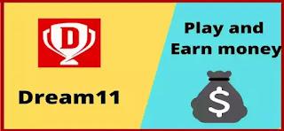 Dream 11 game paise kamane wala game