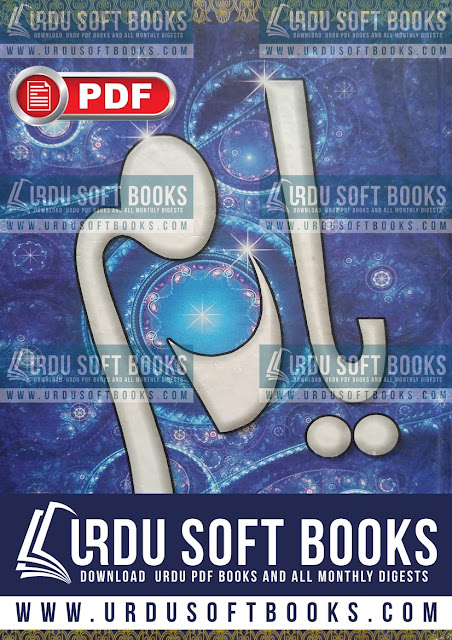 yaaram full novel pdf download