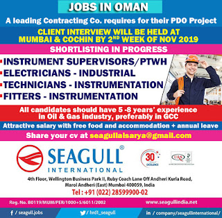 Requires for PDO Project in Oman