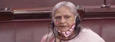 जया बच्चन की बॉलीवुड ड्रग अडिक्ट पैर टिप्पड़ी। Sohbat News