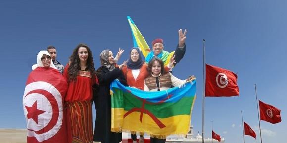 امازيغ تونس