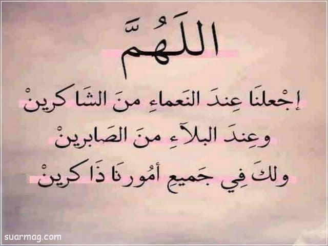 احلى بوستات للفيس بوك مكتوبه 6 | Best written Facebook posts 6