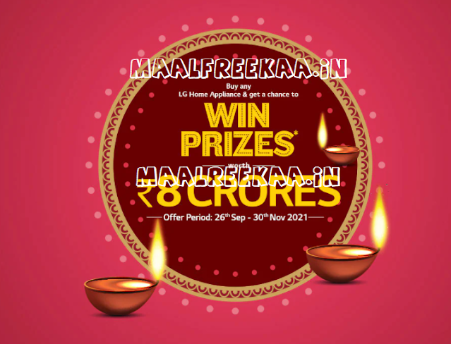 Diwali Sale Contest BY LG Products