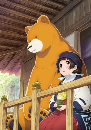 Karangan Tentang Idola You Searched For Contoh Karangan Bahasa English Tentang Penyanyi Lagu Pembuka Dan Penutup Anime Kuma Miko Girl Meets Bear