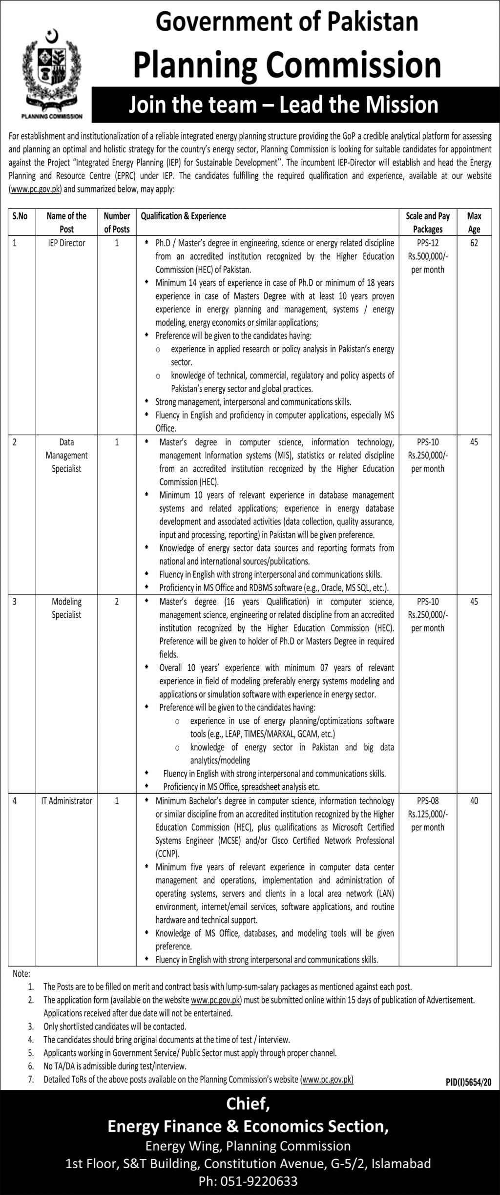 Energy Finance & Economics Section EFES Government of Pakistan Jobs 2021