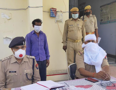जालौन पुलिस द्वारा वांछित अभियुक्त गिरफ्तार           Accused wanted by Jalaun police arrested         संवाददाता, Journalist Anil Prabhakar.                 www.upviral24.in