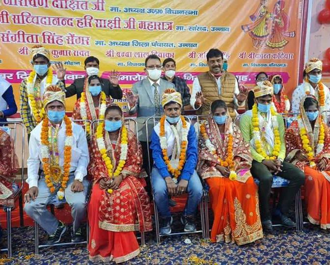 मुख्यमंत्री सामूहिक विवाह योजना के तहत 17 जोड़ों का सामूहिक विवाह कार्यक्रम संपन्न