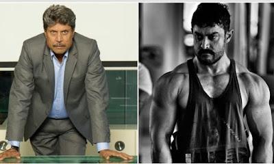 अभिनेता आमिर खान और क्रिकेटर कपिल देव को 75वें मास्टर दीनानाथ मंगेशकर पुरस्कार से सम्मानित किया जाएगा