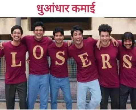 chhichhore-box-office-collection-day-7-2019