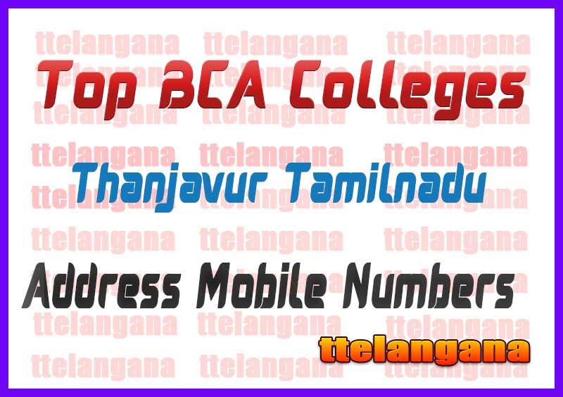 Top BCA Colleges in Thanjavur Tamilnadu
