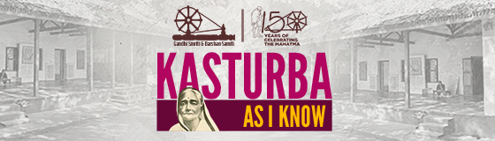 "About Paragraph Writing Contest on ""Kasturba - As I know"" MyGov - Paragraph Writing Contest on ""Kasturba - As I know"", MyGov Paragraph Writing Contest, MyGov Contest, MyGov Competition, Kasturba Gandhi Contest, GSDS Contest, Gandhi Smriti and Darshan Samiti  Contest."