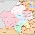 राजस्थान की अंतर राज्य सीमा ( Rajasthan Border )