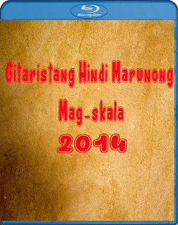 Gitaristang Hindi Marunong Mag-skala Pinoy movie 2014