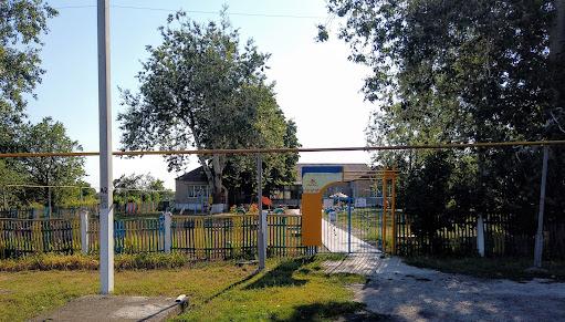 Новоподгородное. Детский сад