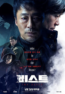 sinopsis film beast review film the beast 2019 sinopsis film beast 2018 sinopsis film beast 2017 sinopsis film korea the beast and beauty the beast korean movie explained download film the beast