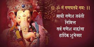 Happy Ganesh Chaturthi Images 2019