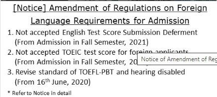 منح UST الدراسية في كوريا الجنوبية 2021 | 300 منحة دراسية | ممولة بالكامل لا يقبلون أي IELTS / TOEFL بسبب COVID-19