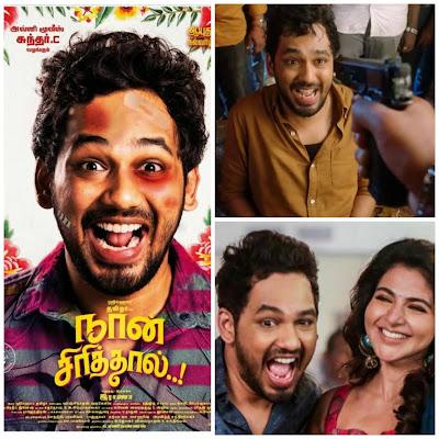 Naan Sirithal Full Movie In Tamil Tamilrockers