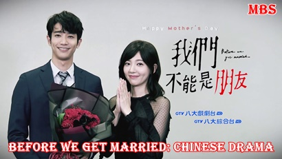 Before We Get Married Cast