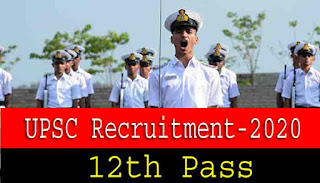 UPSC Recruitment - 2020