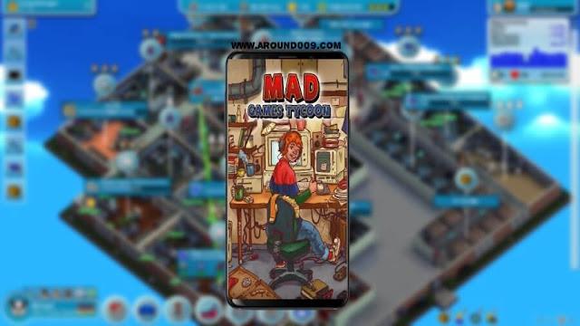 تحميل لعبة Mad Games Tycoon للكمبيوتر من ميديا فاير تحميل لعبة محاكي صنع الألعاب للكمبيوتر من ميديا فاير تحميل ملف تعريب لعبة mad games tycoon تحميل لعبة Mad Games Tycoon للاندرويد تحميل لعبة Mad Games Tycoon اخر اصدار تحميل لعبة Game Dev Tycoon للكمبيوتر تحميل لعبة mad Games Tycoon بالعربي للاندرويد Mad Games Tycoon apk
