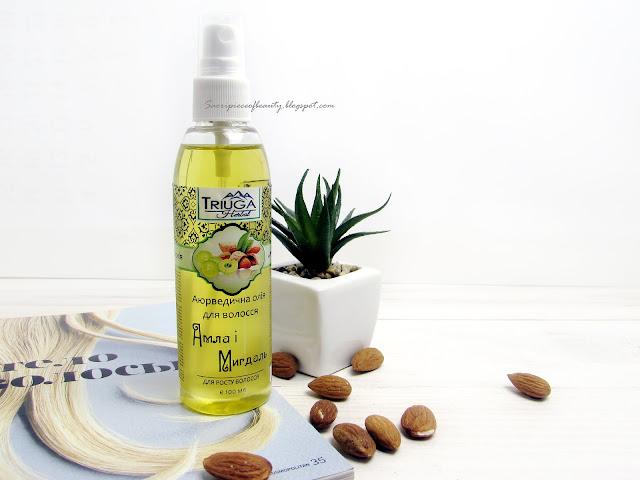 Аюрведическое масло для волос «Амла и миндаль» от Triuga Herbal / блог A Piece of Beauty
