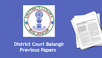 District Court Balangir Junior Clerk Copyist Previous Papers
