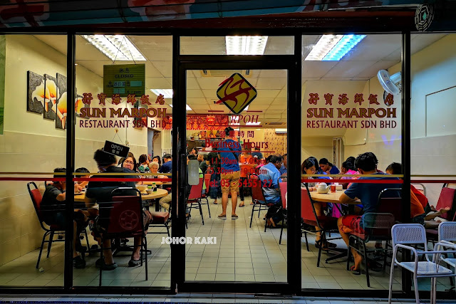 Sun Marpoh Popular Cantonese Family Restaurant in Ipoh 孖宝海鲜饭店