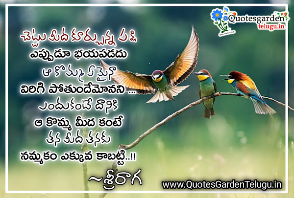 2021-inspirational-good-morning-quotes-in-telugu