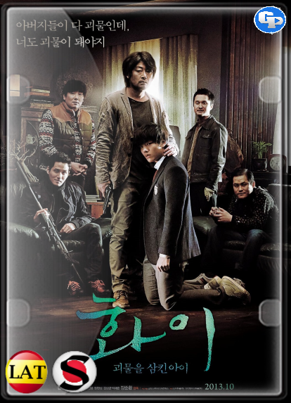 Hwayi: A Monster Boy (2013) HD 720P LATINO/COREANO