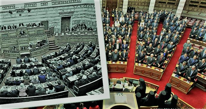 Δεσμεύει η παρούσα Βουλή τις αποφάσεις της επόμενης;