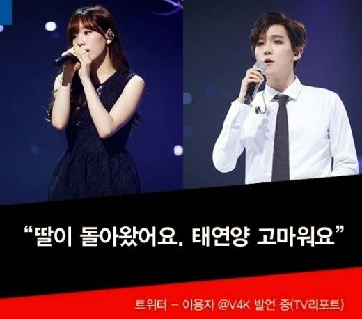 Taeyeon ja baekhyun dating onehallyu