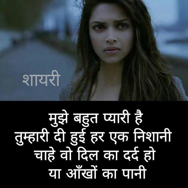 best shayari in hindi font images download 2017